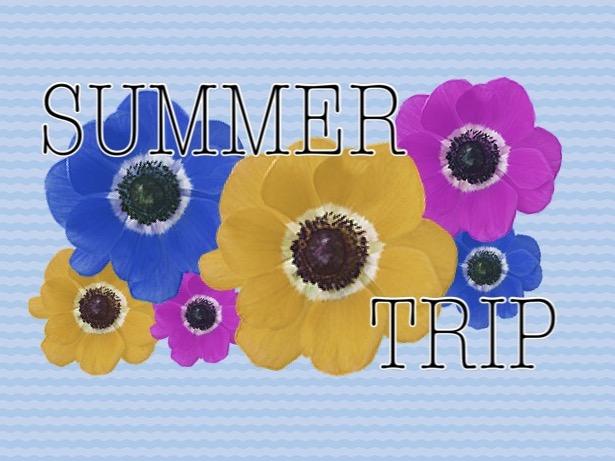 【夏色☆のんびり温泉旅】