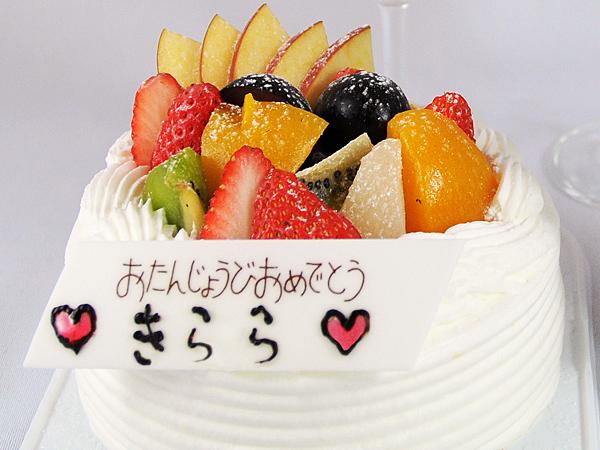 """湯布院で有名なケーキ店""""ゆふふ""""のホールケーキ付き"""