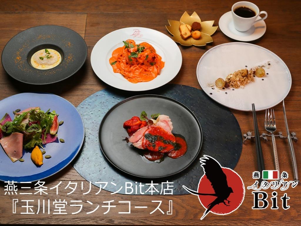燕三条イタリアンBit本店「玉川堂コース」で食と文化を堪能(水曜定休)