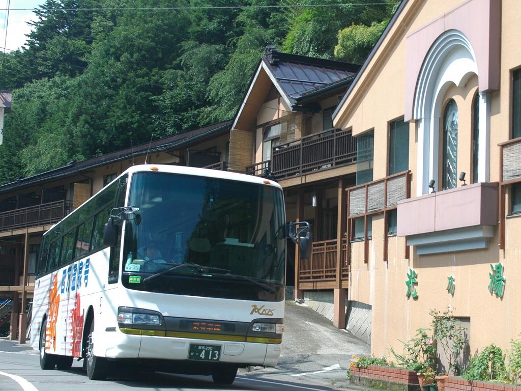 Shima-Onsen-Higway-bus