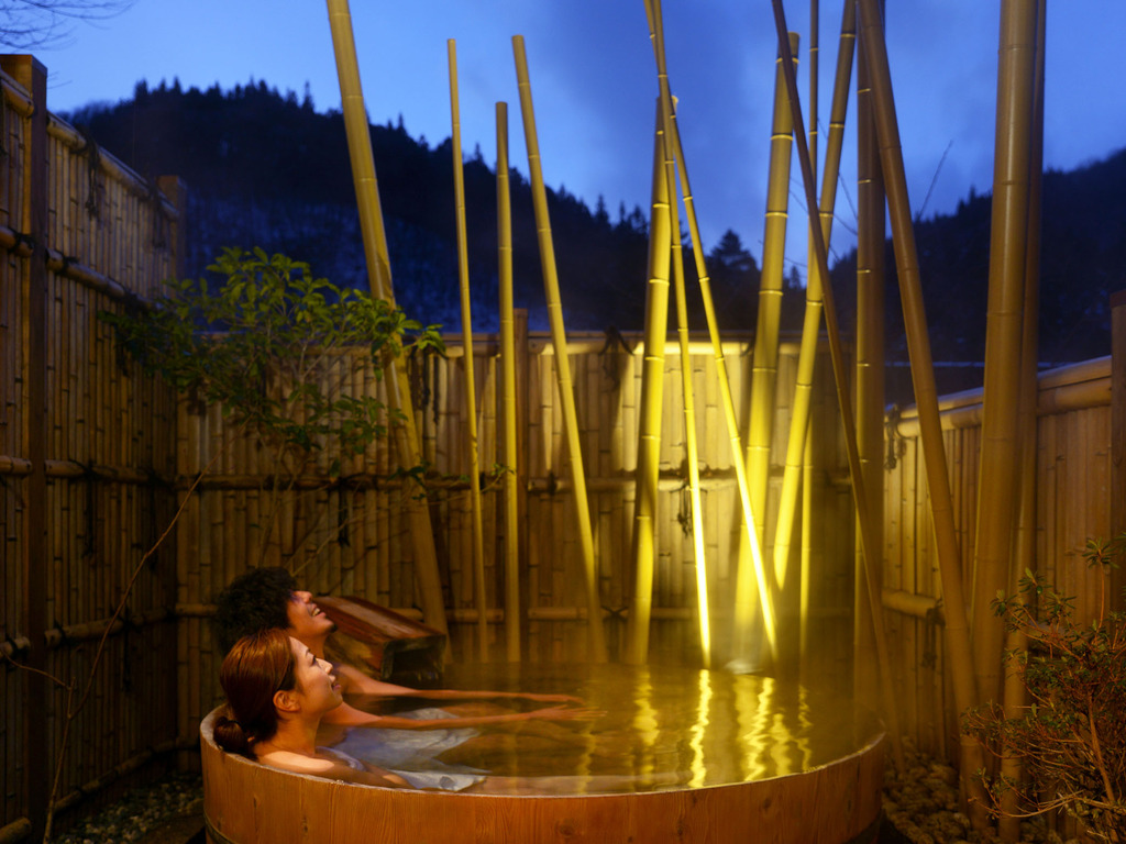 Private Onsen