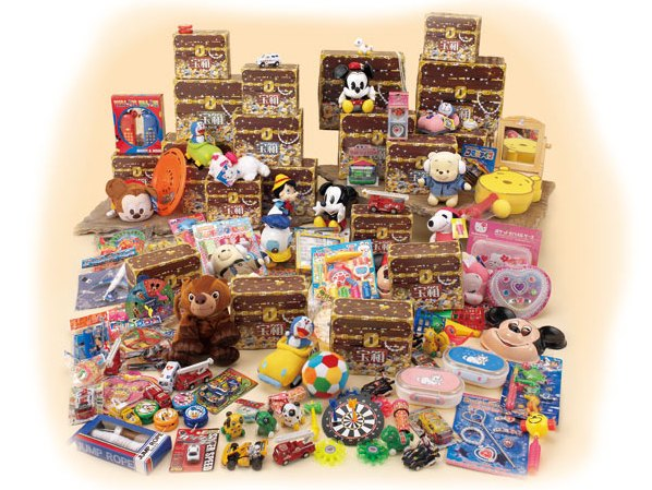 お子様にはおもちゃプレゼント