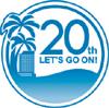 横浜ベイホテル東急は20周年を迎えます