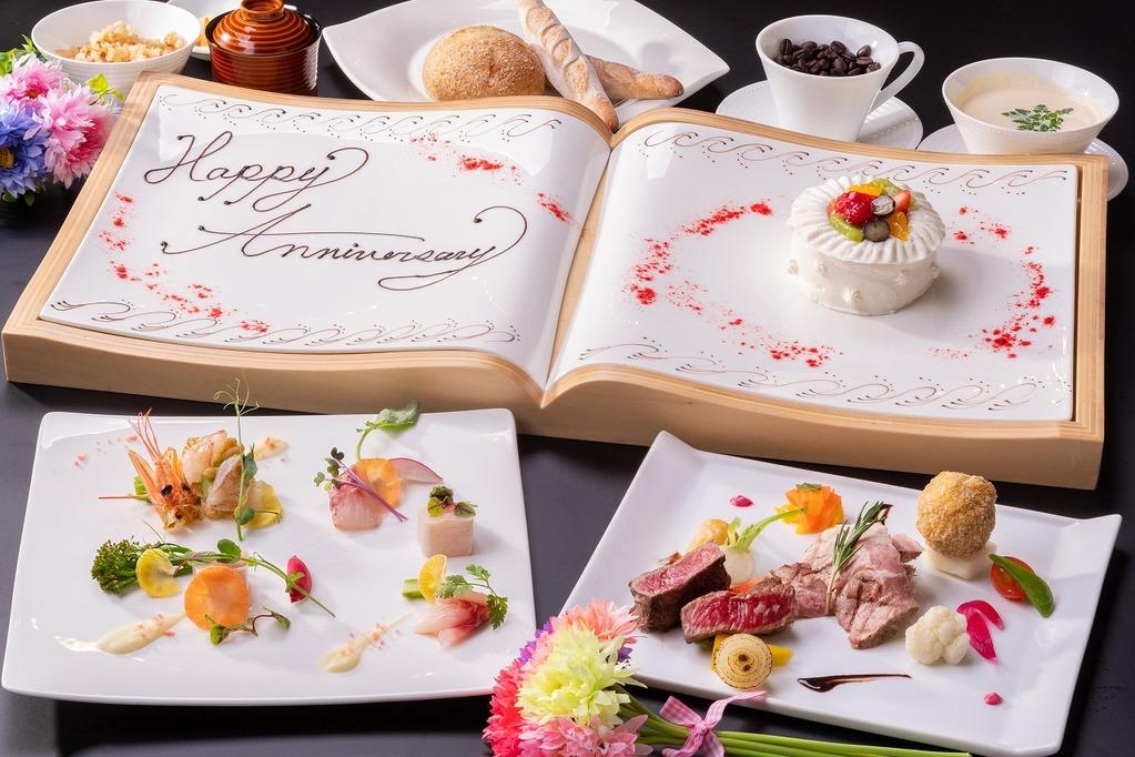 Birthday Course Menu <IMAGE>
