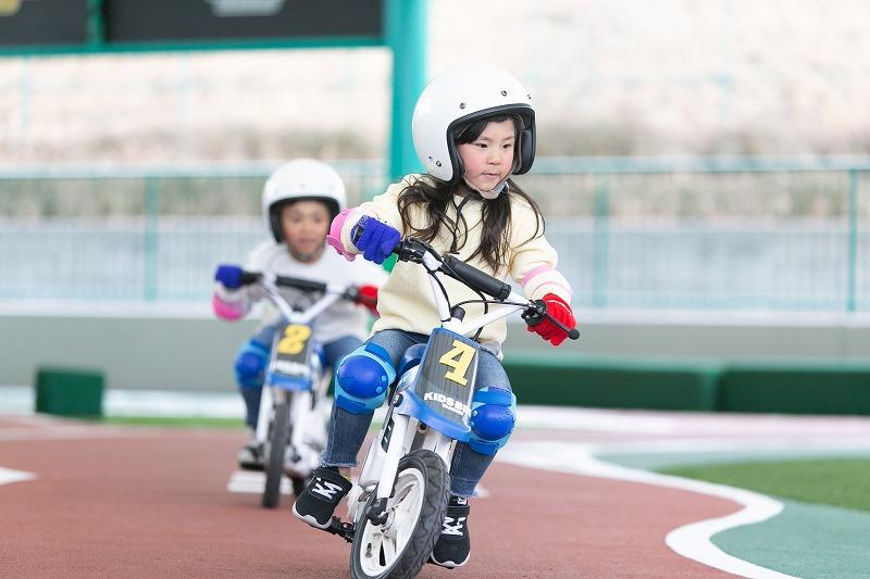 初めてのバイク体験!【キッズバイク トレーニング】