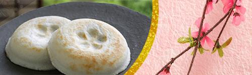 シニアプラン特典梅ヶ枝餅
