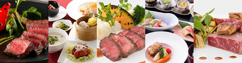 博多和牛と福岡の食材