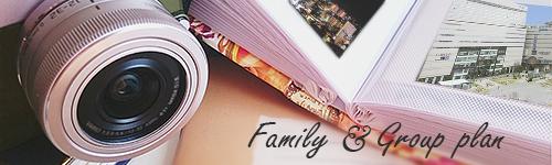 家族・グループ旅行プラン