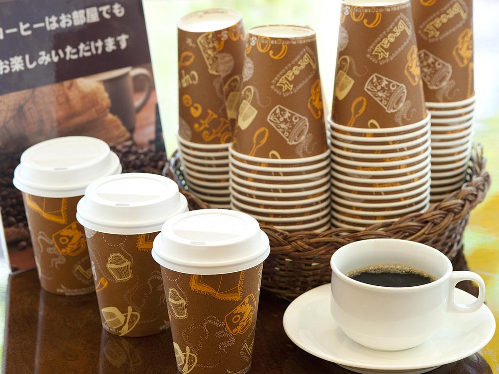 [早得1] デイユース(日帰り + ウェルカムコーヒー)【11時30分~16時】