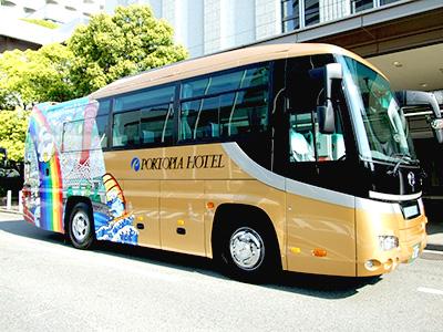Kobe Portopia Hotel shuttle bus