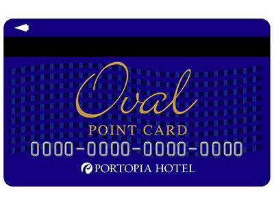 オーバルポイントカード