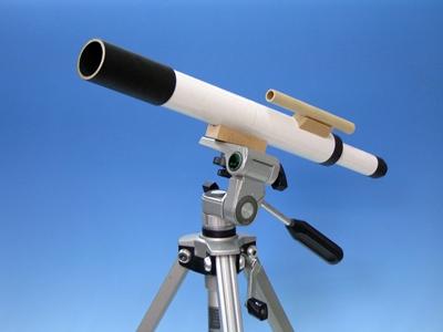 手作り望遠鏡 一例
