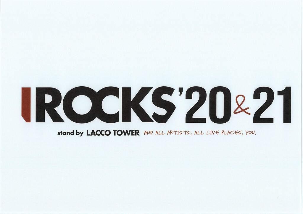 IROCKS20&21