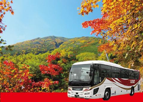 秋の御岳山へGO!