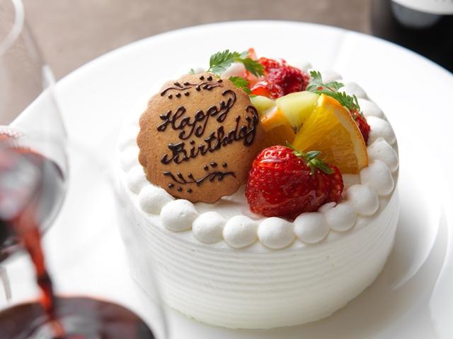 誕生日や様々な記念日にケーキの手配を承ります。5日前までにご用命ください