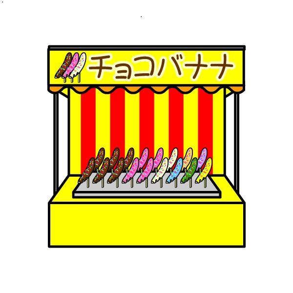 8��8��`10�����I����t�� �X�̖`���L�b�Y�v����