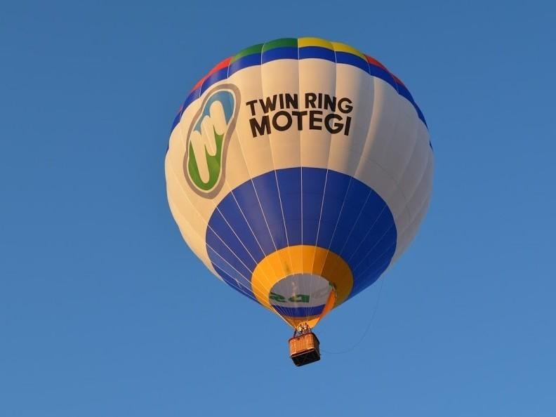 熱気球フリーフライト体験(イメージ)