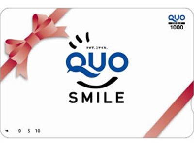 コンビニなどで気軽に使える『QUOカード』とっても便利ですね(イメージ画像)。