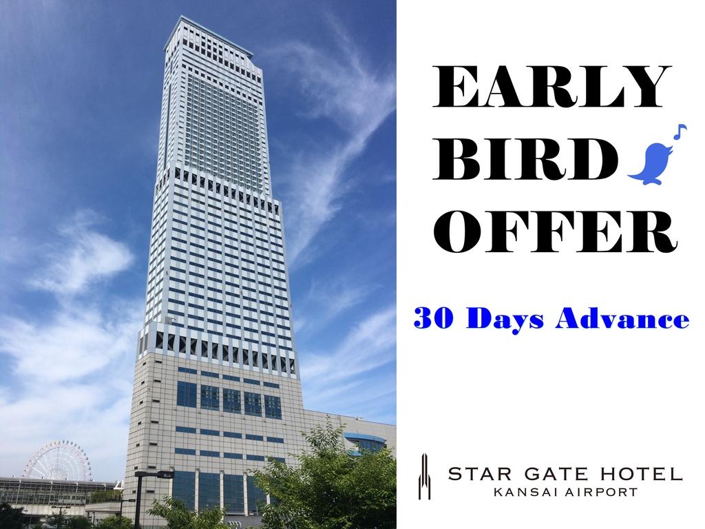 EARLY BIRD OFFER / 30 Days Advance