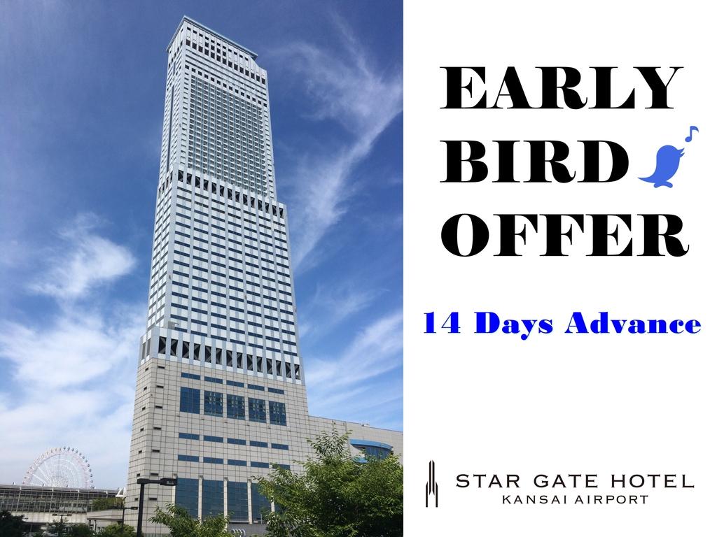 EARLY BIRD OFFER / 14 Days Advance