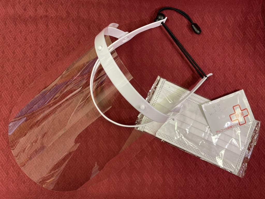 マスク、フェイスガードと除菌シートを受験生の方へプレゼント。