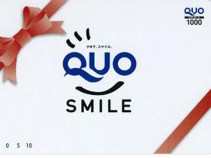 QUOカード1,000円