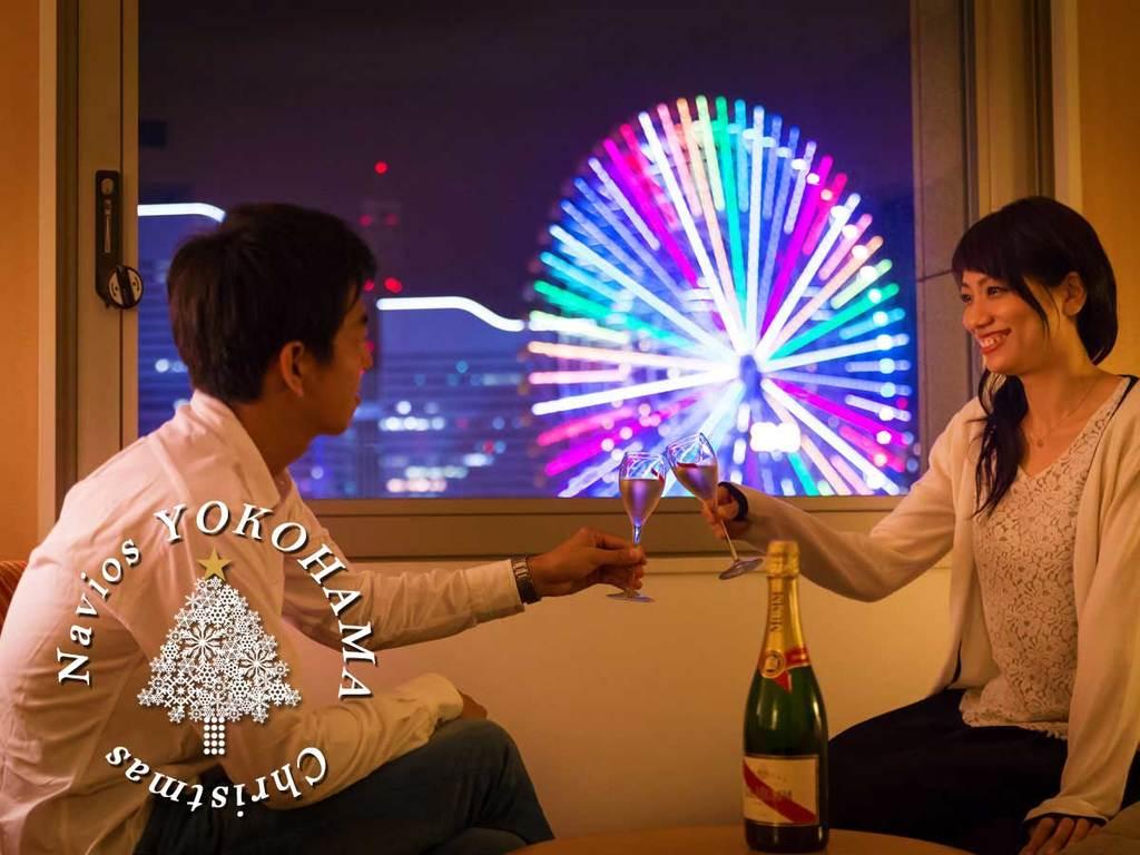 """横浜の""""極上夜景""""を眺めながら乾杯♪特製オードブルと共に語らう2人だけの時間——。"""