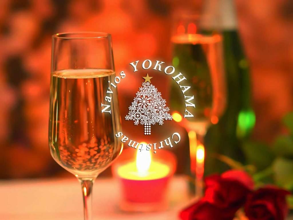 """手にしたグラスに映る「あなた」の笑顔は、きっと""""今年一番""""。極上夜景に酔いしれるひとときを—"""