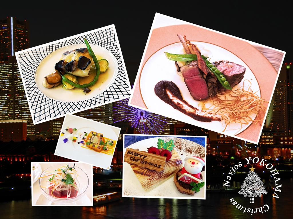 ◆12/22〜25限定!Special Xmas Dinner◆シェフ自慢の特製ディナーと共に聖なる夜を—