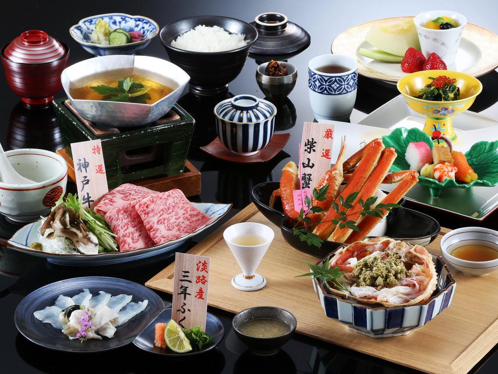 ご夕食|日本海と瀬戸内が育んだ海の幸と神戸牛