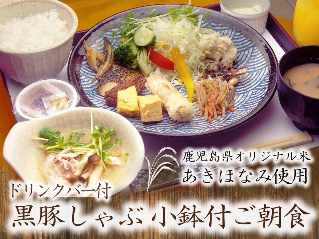 平成30年8月1日より黒豚しゃぶ小鉢付き和食に変更となります。