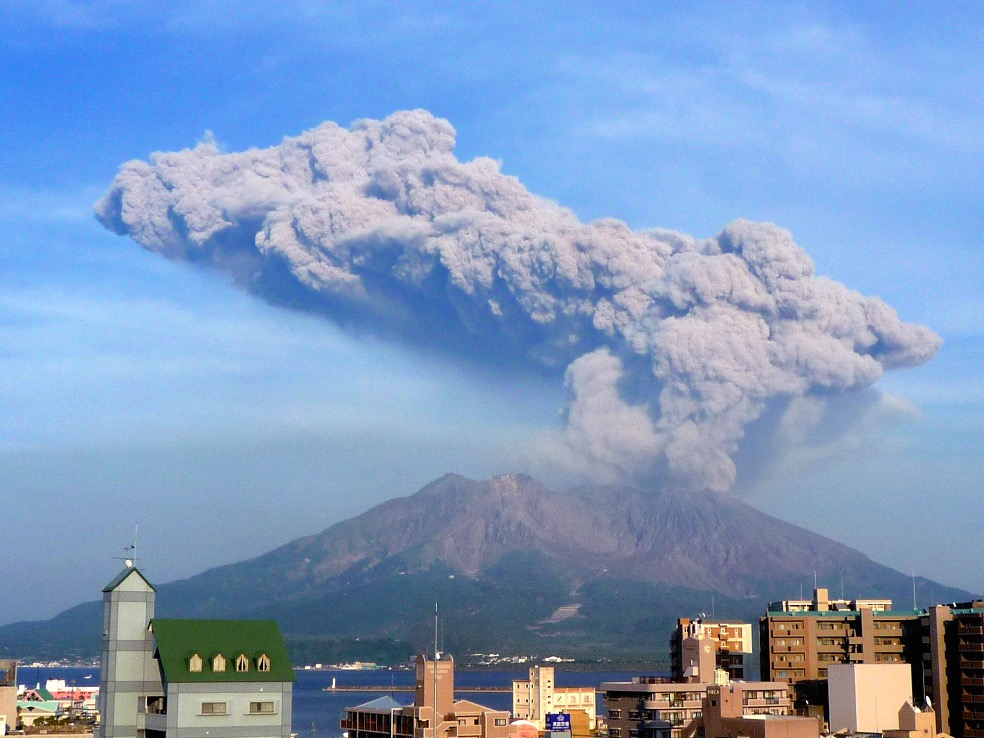 活火山プラン特典