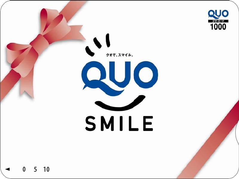 【特典】『QUOカード』これ1枚お財布に入っていれば安心!
