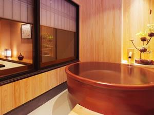 備前焼源泉かけ流し客室風呂(462号室)