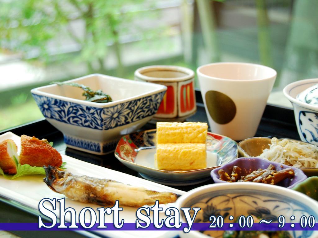 ◆ショートステイ+朝食◆