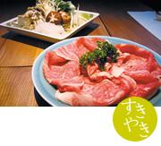 上州牛すき焼き2人前(例)