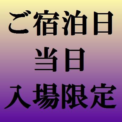 東京スカイツリー(R)入場日�A