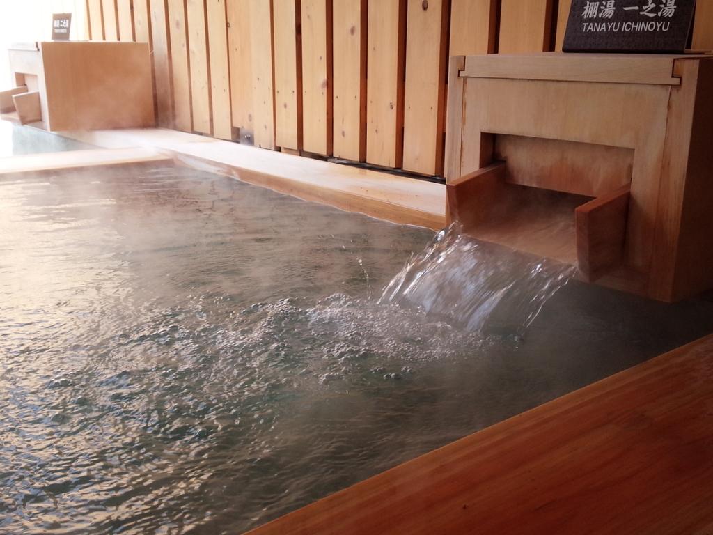 滝の湯の温泉