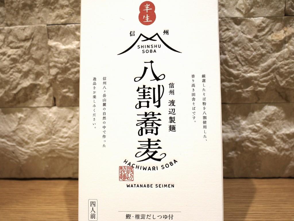 渡辺製麺の八割蕎麦