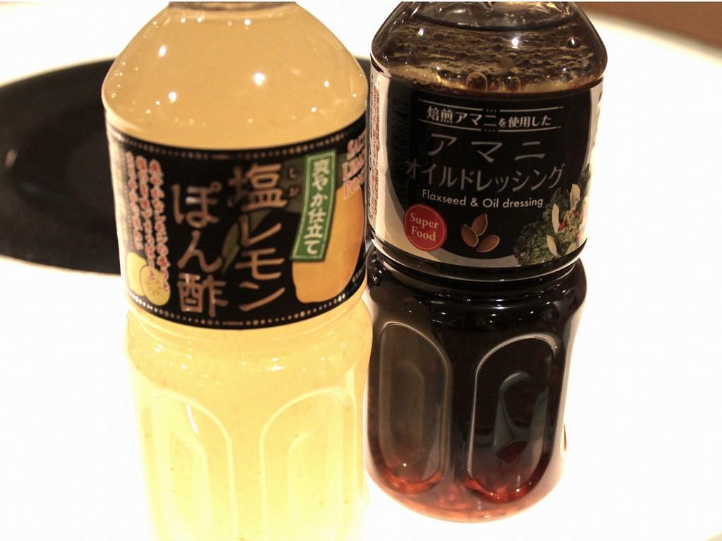 厳選おみやげ:塩レモンぽん酢、アマニオイルドレッシング
