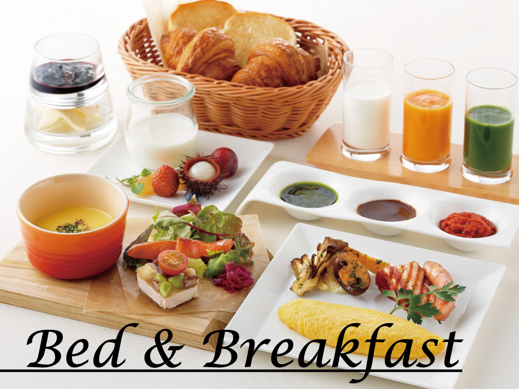 自慢の朝食付きプラン