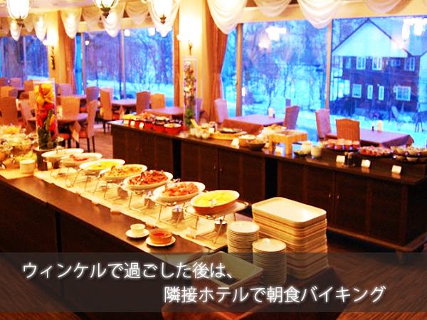 クラッセホテルの朝食「和洋バイキング」