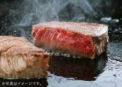 ステーキ付プラン!