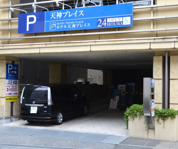 ■自走式駐車場〜時間内出し入れ自由