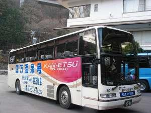 らくらく安心な東京⇔四万直行バスは当館の目の前に停まります。