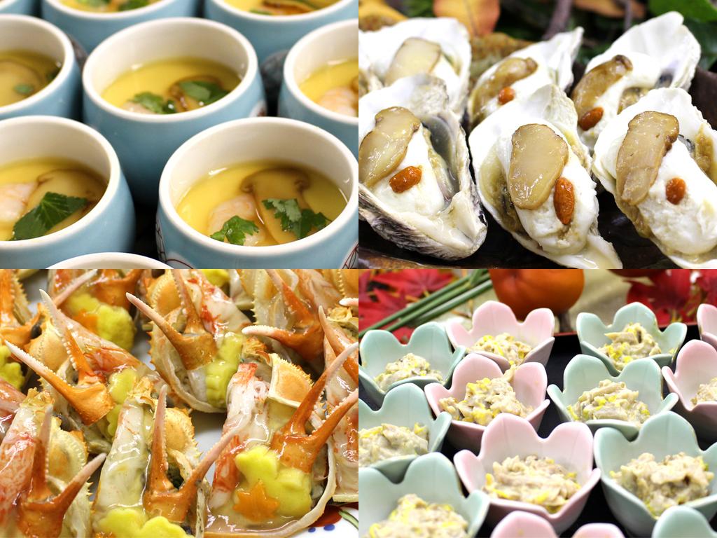 2016年秋の収穫祭♪松茸入り茶碗蒸し・牡蠣朴葉焼き・蟹紅葉蒸焼きを食べ放題♪