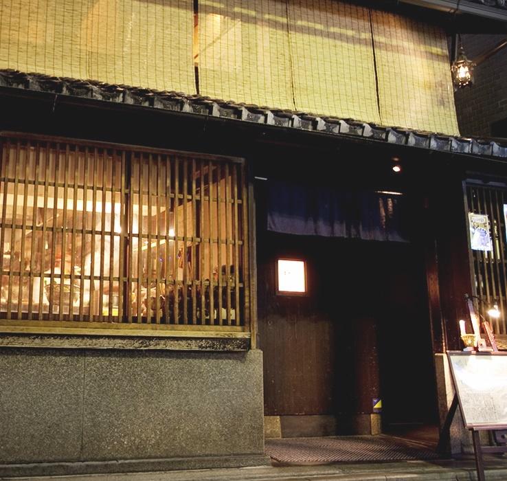 まんざら亭NISHIKI店