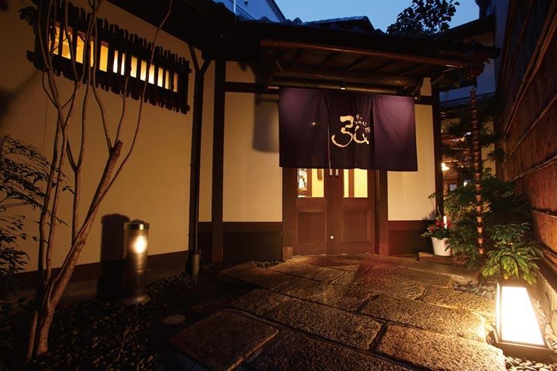 京の焼肉処弘 三条木屋町外観