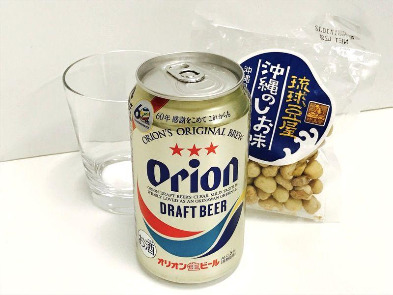 ビール&おつまみセット イメージ