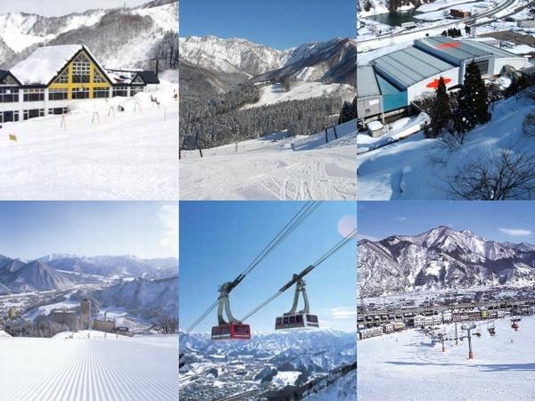 お好みに合わせてスキー場が選べます!